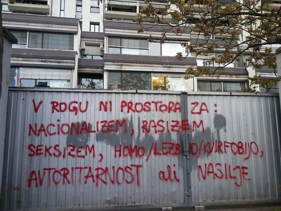 grafit na notranji strani vhoda v Rog-Afkorskovka